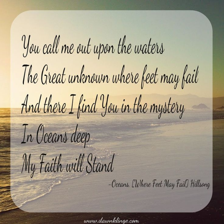 One More Soul To The Call Lyrics