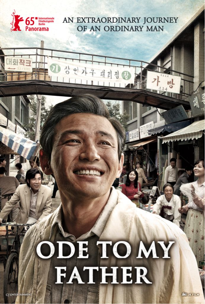 10 of 10 | Ode to My Father (2014) Korean Movie - Family Melodrama