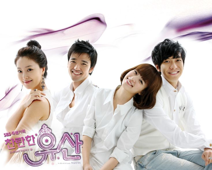Shining Inheritance -- Goh Eun Sung (Han Hyo Joo) lives a perfect life until her father died and her stepmother kicked her and her autistic brother out with no place to go. With the help of her friends, she was able to find a place to live and open a booth selling dumplings. On the fateful day, she meets an old woman. It turns out that she was the President of a food chain restaurant. She took Eun Sung home and announced that she will take over the company.