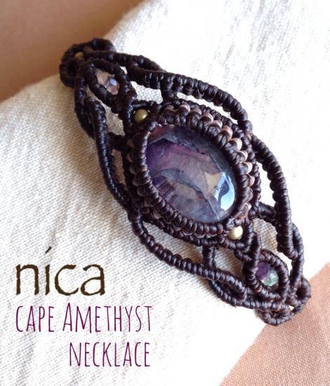 ケープアメジスト マクラメブレスレット - 天然石とマクラメアクセサリーのお店 nica