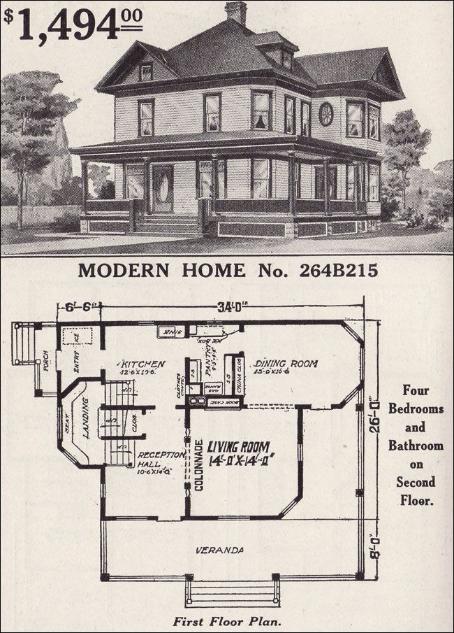 1916 Sears Modern Home No 264b215 Late Queen Anne