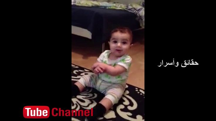 7 Month Old Dances To Gangnam Style|عمره 7 سنوات ويرقص على جنجم ستايل https://youtu.be/85aK_cSOdUM