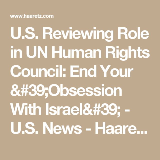 Best 25+ Human rights council ideas on Pinterest What is human - mutual consensus