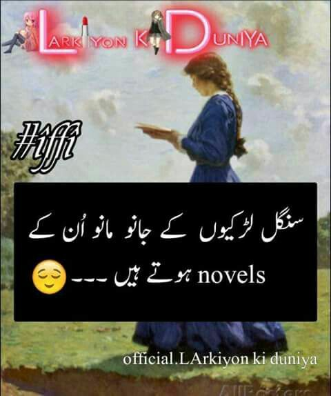 Absolutely ryt   Novel lover   Quotes from novels, Novels to
