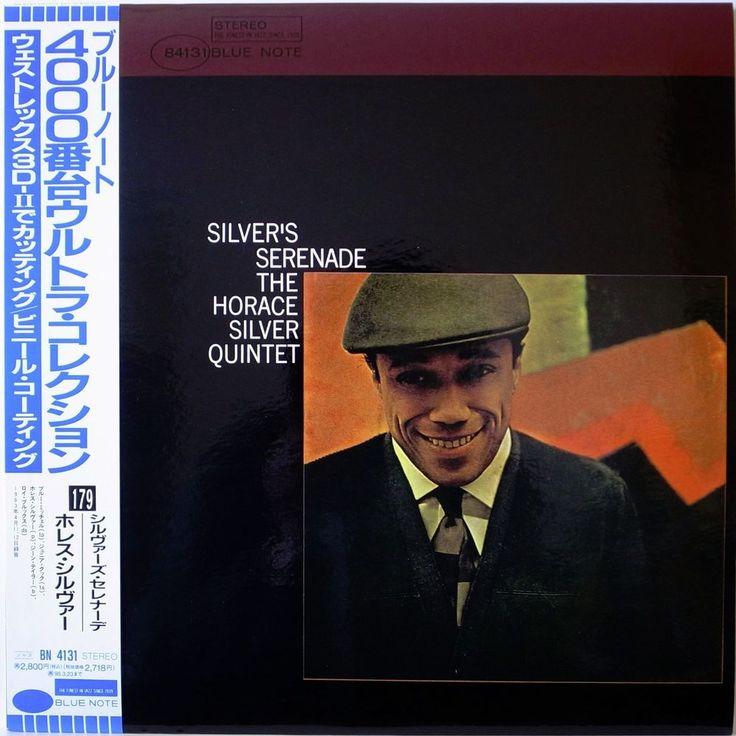 HORACE SILVER QUINTET / SILVER'S SERENADE / BLUE NOTE / JAZZ / TOSHIBA JAPAN OBI
