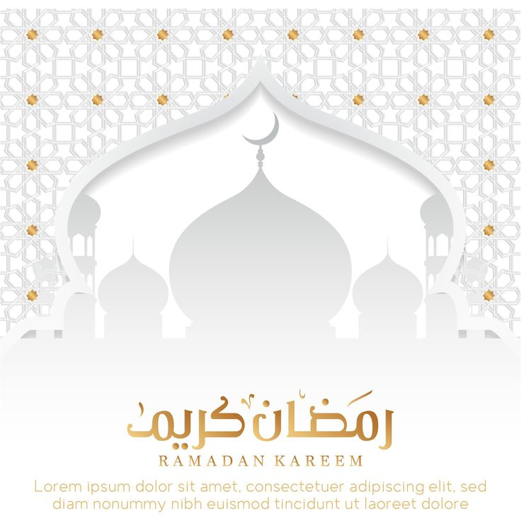 Ramadan Kareem Vector Background