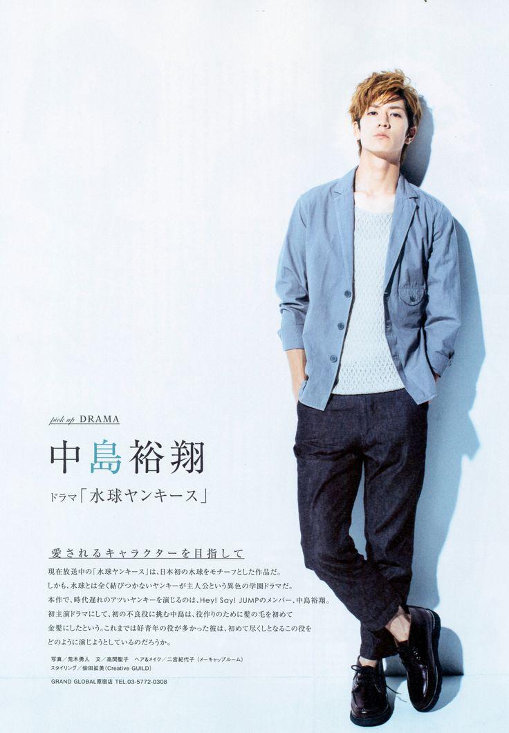 Yuto Nakajima | 中島白_喧嘩上等 (@1127satoshi) | Weibo