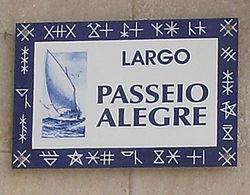250px-Placa_largo_passeio_alegre_povoa_varzim.jpg (250×195)
