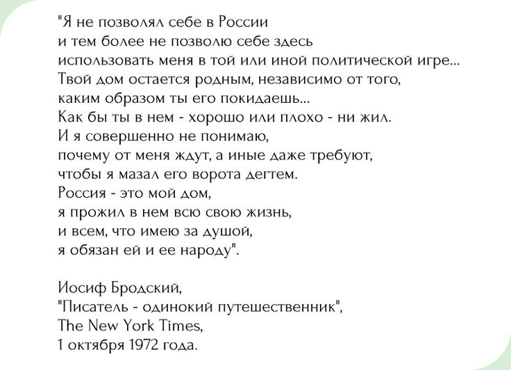 Russian Literature They