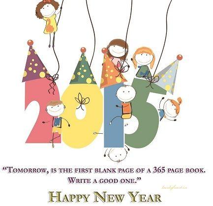 joyful new 12 months 2015 newest animated wallpaperpicturesneeds www