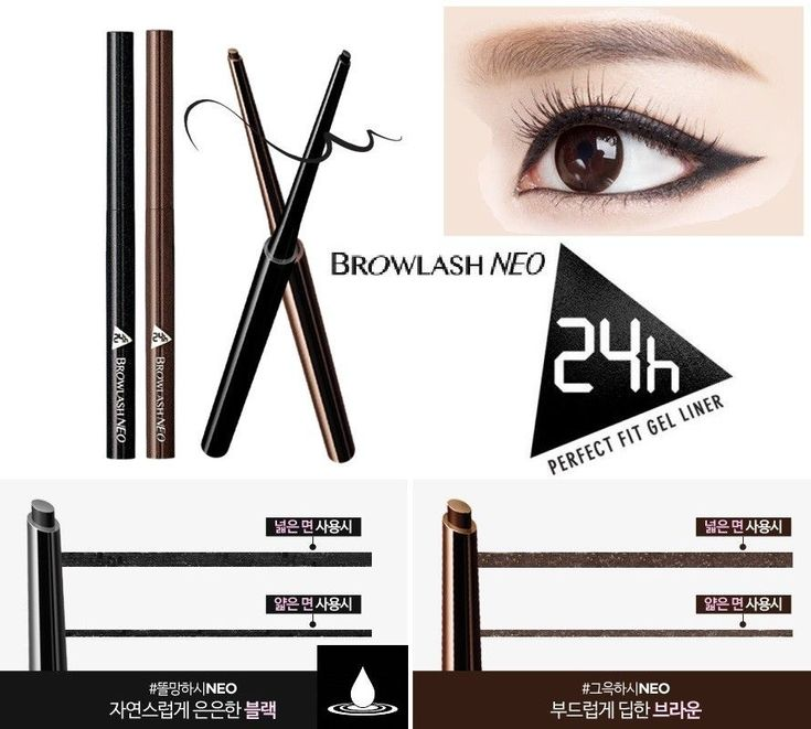 BROWLASH NEO PERFECT FIT GEL LINER Eyeliner Pencil - Brown Black 2 Colors Japan #BROWLASHNEO