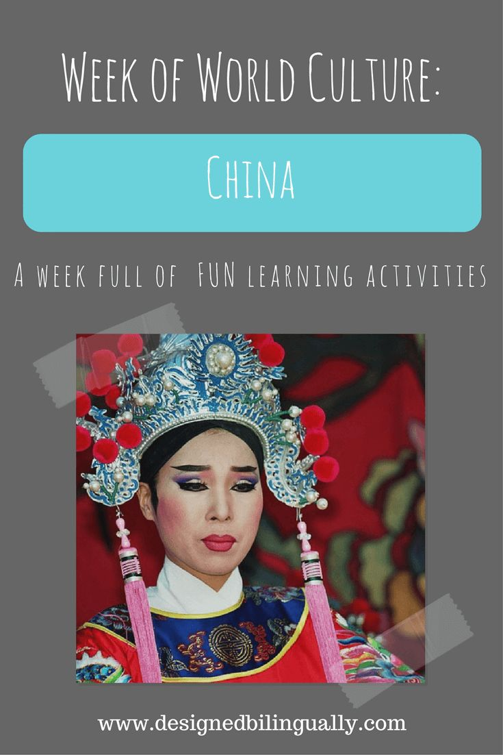 This week in the WOWC series we are visiting China. DId you know that China is the World's oldest empire? Join us as we learn other fun facts about China.
