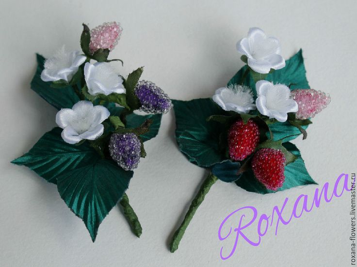 """Купить Бутоньерка """"Лесные ягоды"""" - малина, ежевика, ягоды, ягода, ягоды и листья, ягодное украшение"""