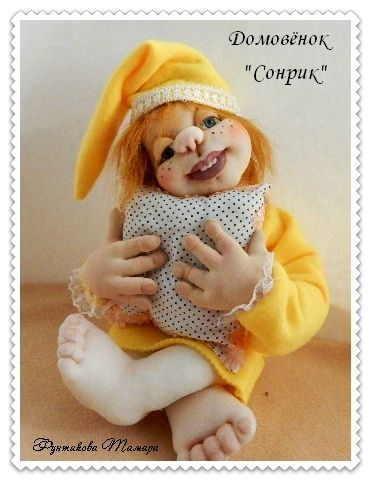 Онлайн курс «Домовёнок Сонрик» Тамара Фунтикова