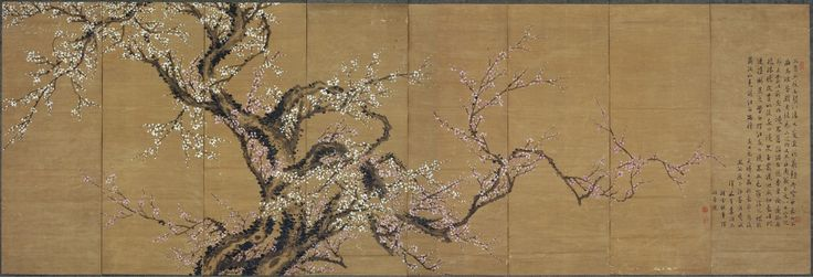 홍백매화도, 조희룡 1789-1866 Red white plum blossom, Jo Hiryong 19th c korean painter