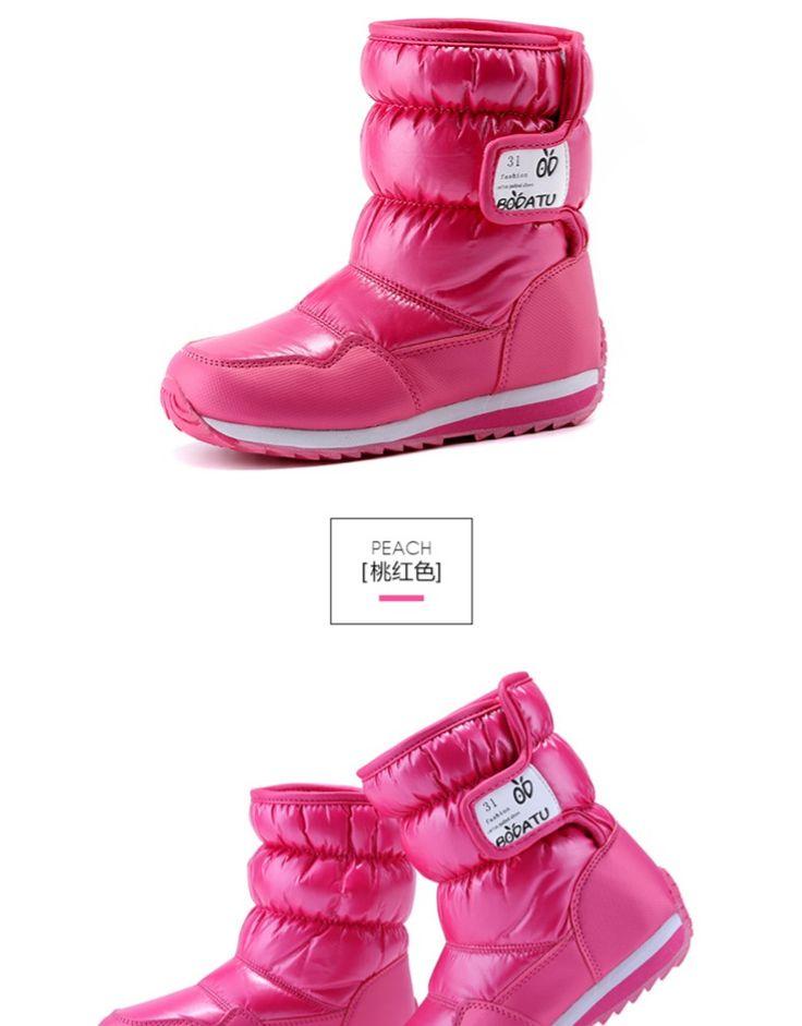 Детская обувь ботинки теплые Сапоги дутые водонепроницаемые  1000 руб. Размер: 26 - 35  Детская недорогая обувь в Севастополе. Купить обувь из Китая быстро, без посредников. Больше товаров на нашем сайте sevtao.ru