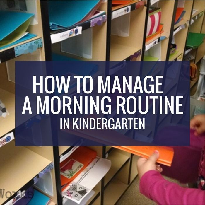 Make a morning routine for your kindergarten class that sets the right tone for the entire day. Here's how I managed our morning routine in kindergarten.
