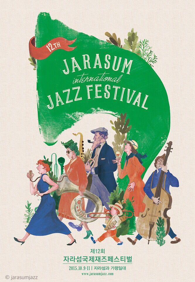 International Jazz Festival #jazz #festival #poster