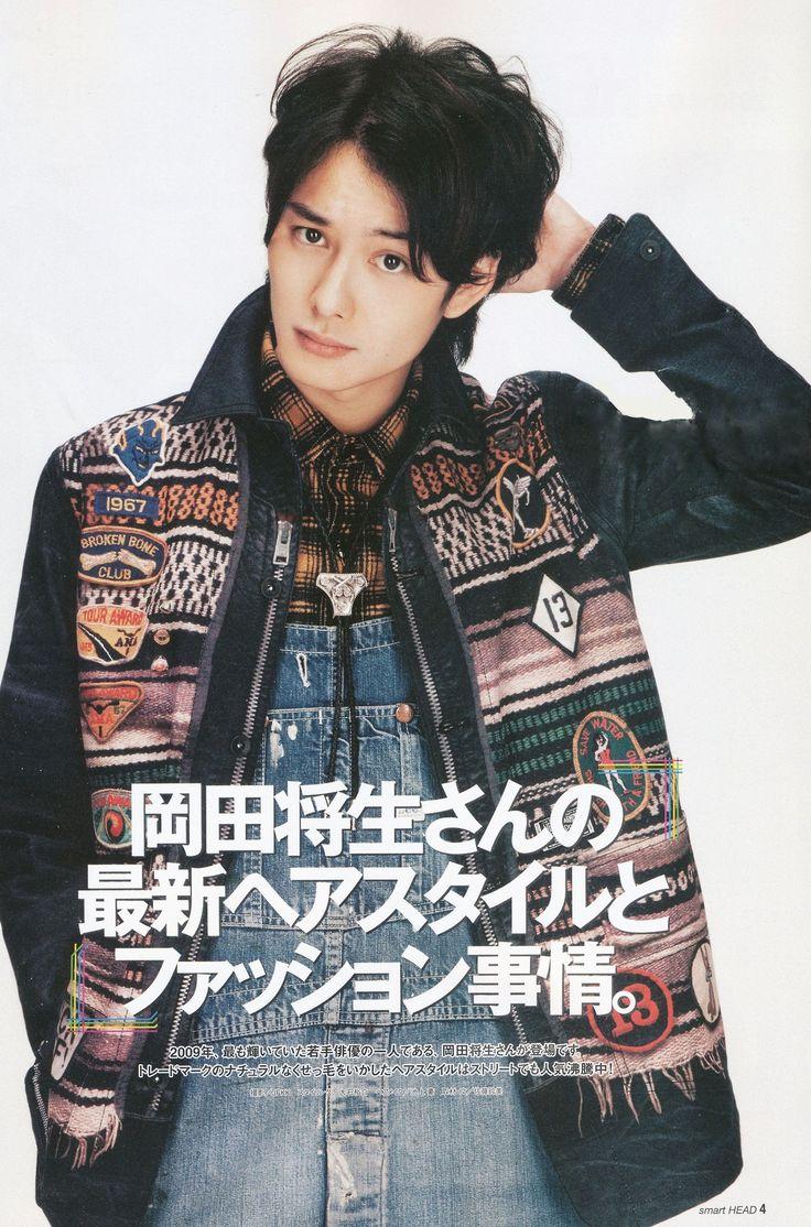 Okada Masaki. He's just... my beautiful babe. I usually don't like feminine looking guys but he's so beauts