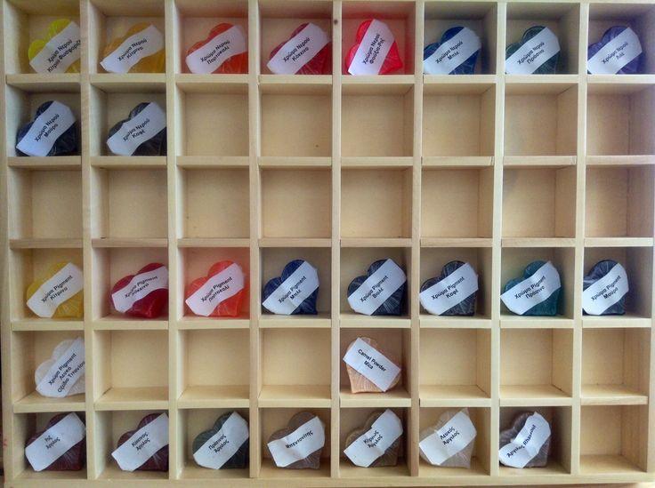 Δείγματα χρωμάτων Ι