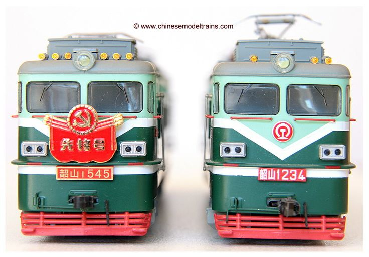 ChineseModelTrains.com - Encyclopedia Haidar SS1