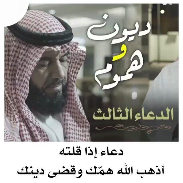 الشيخ حسن الحسيني