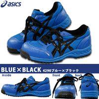 【楽天市場】アシックス 安全靴 スニーカー asics ウィンジョブ 33L FIS33L 作業用靴 ひも シューレース ローカット メンズ靴 作業用品:プロウエス楽天市場店
