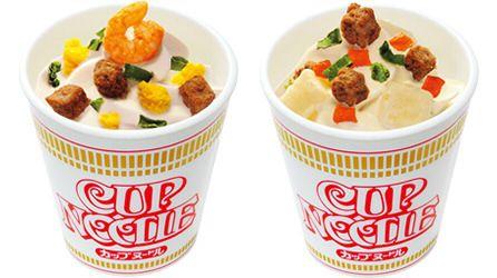 横浜といえばカップヌードルミュージアム!麺の気持ちが体感できるスポット♪