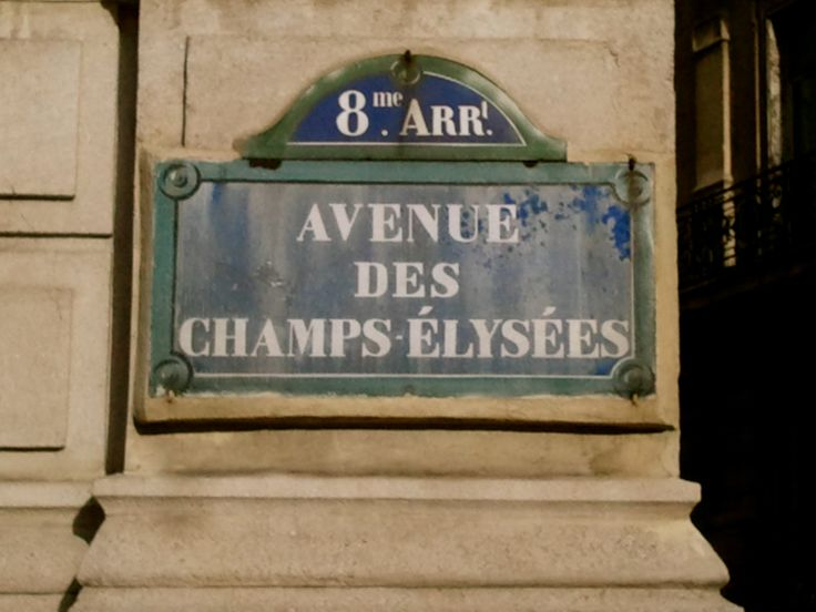 Pariisi, Champs Elysees
