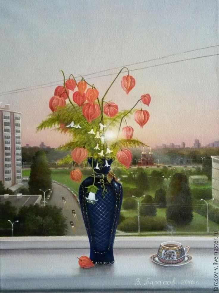 Купить Авторская картина Утро - голубой, розовый, желтый, оранжевый, зеленый, Ультрамарин, утро