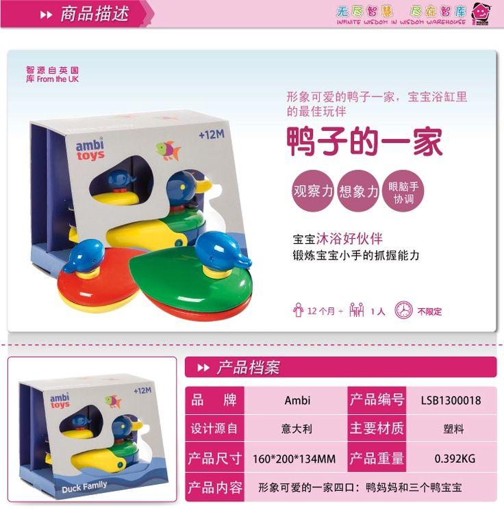 AMBI утка плавание пляжные игрушки детские игрушки для детей 2 лет и детские игрушки ванны - Taobao
