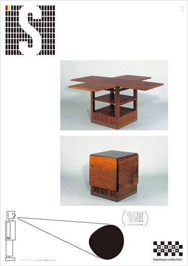JAGDA:The 12th Yusaku Kamekura Design Award Ryosuke UEHARA