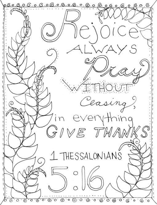 1 thessalonians 516 bible coloring page bible journaling inspiration - Watercolor Pages