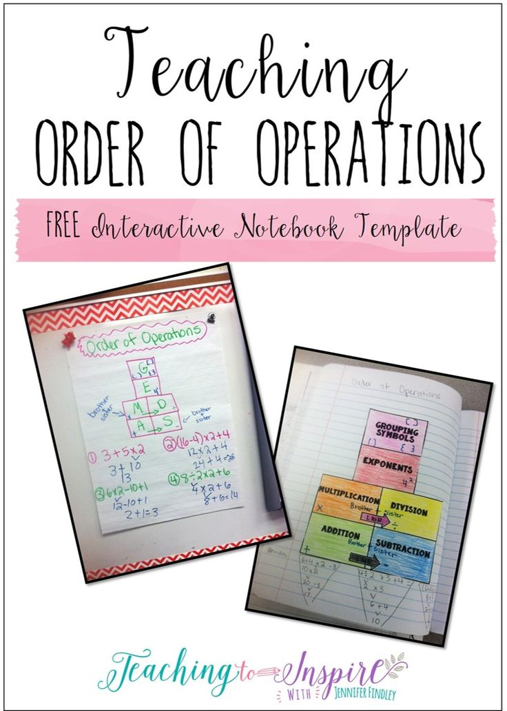 teaching order of operations free inb template teaching to inspire