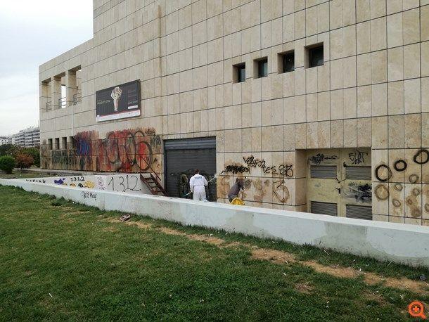 Alpha Bank scrubs up historic cultural buildings