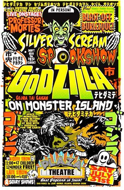 Godzilla on Monster Island poster