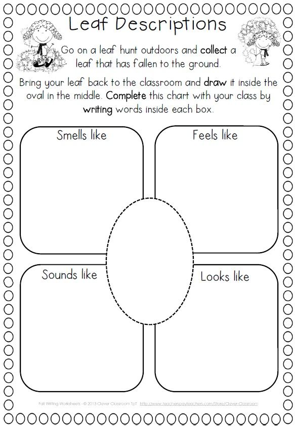 Thanksgiving Worksheets and Thanksgiving Games
