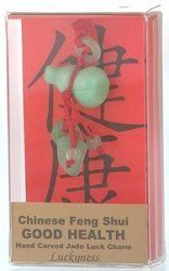Zorbitz Inc. - Good Health - Feng Shui Luck Charms by Zorbitz Inc.. $6.99. Jade has been carved into symbols that look great and give you good luck and good karma. The Chinese culture believes that Jade is valuable since it brings forth luck. Carry the charm with you always to bring forth good karma in your everyday life. UPC: 689076516525 Front Label Panel: Chinese Feng Shui Good Health Hand Carved Jade Luck Charm Luckyness Instructions: Hang It In Your Home, ...