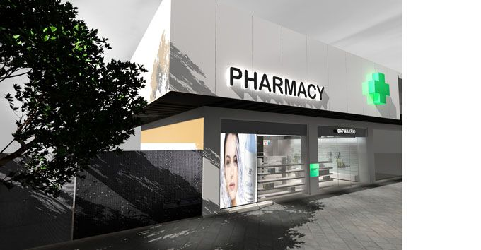 Pharmacy design, in Athens