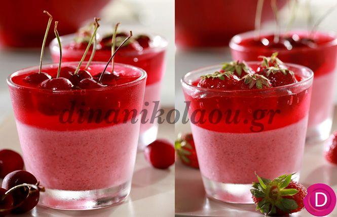 Ζελέ με γιαούρτι σε δύο γεύσεις | Dina Nikolaou. Το τέλειο επιδόρπιο για το καλοκαίρι... Με λίγες θερμίδες και απόλυτα απολαυστικό.
