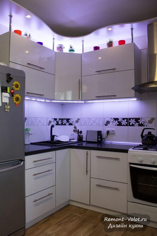 Подсветка на современной кухне