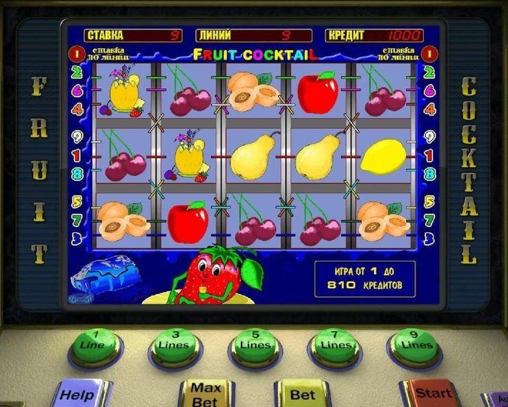 онлайн казино вулкан играть в игровые автоматы
