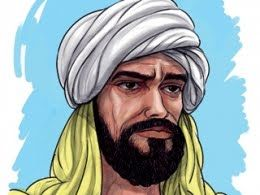 Ahmed bin Majid  was an Arab navigator and cartographer born in 1421 in Julphar, which is now known as Ras Al Khaimah. This city makes up one of the seven emirates of the United Arab Emirates, but at that time it was classified as the coast of Oman.