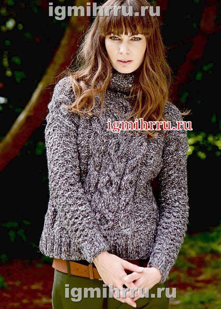 Уютно и тепло! Серый меланжевый свитер с «косами». Вязание спицами