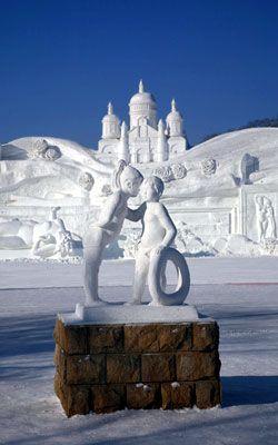 Harbin Ice and Snow Sculpture Festival 2013
