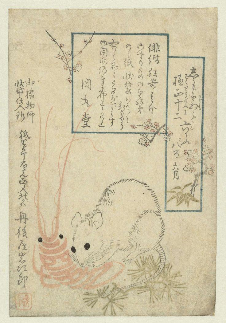 Anonymous | Rat met rivierkreeft, Anonymous, Tangoya Iwajirô, 1840 | Een rat zit half op een grote rivierkreeft. In het lijf van de kreeft zijn de korte maanden afgebeeld (3,4,5,7 en 9) voor het jaar van de rat, 1840.. Erboven bedrukte papieren enveloppen.  Advertentie voor de papierwinkel Kogando in Kyoto van Tangoya Iwajirô.