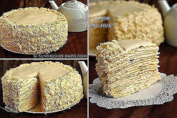 """Торт """"Наполеон"""" с очень вкусным кремом (но коржи не очень)"""