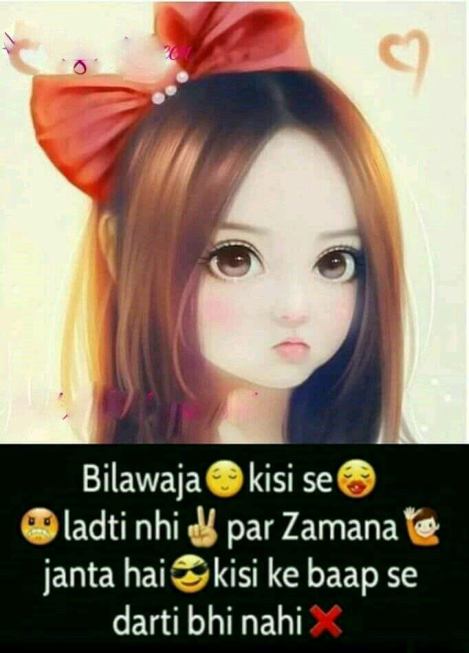 Pin by AYAT khan on nakre of girls
