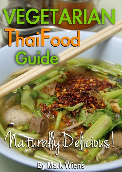 vegetarian thai food1 Vegetarian Thai Food