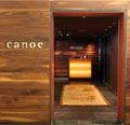 Oliver & Bonacini Restaurants - Canoe - Toronto Fine Dining Canadian Restaurant  #CDNGetaway
